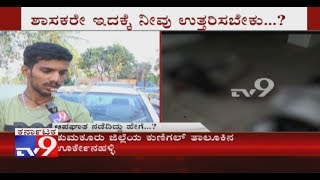 CT Ravi Car Accident: MLA CT Ravi Car Accident Near Kunigal Claims Life of Two Youths