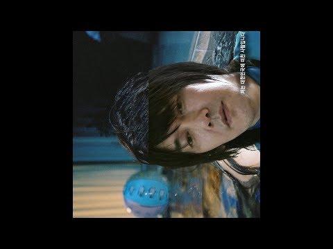 SHAUN (숀) - Way Back Home (J.E.B 애국 Edit)