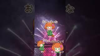 【バーチャルYouTuber】イシノマキのLINEスタンプつぐったど!【石巻川開き祭り】