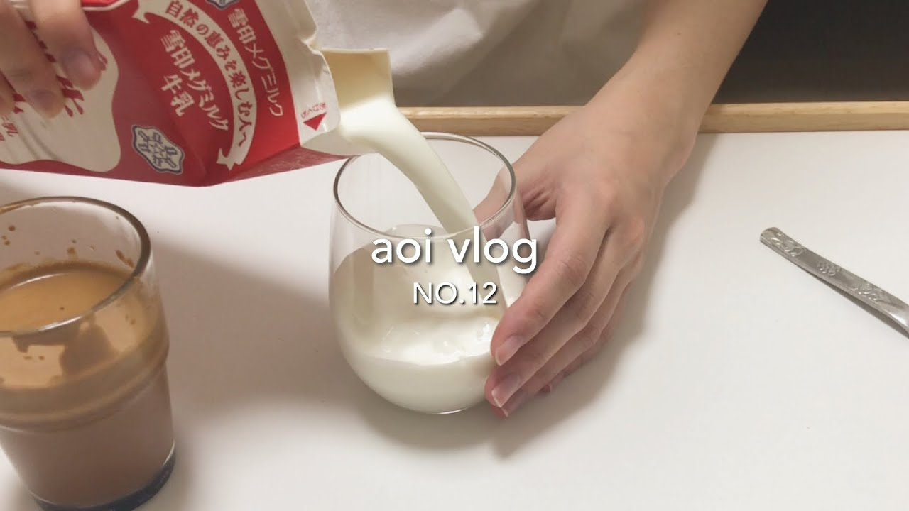 vlog…#12 お昼ご飯にチャーハン、チヂミを作る。カムバって最高。ダルゴナコーヒーを飲みながら勉強する日。/IZ*ONE/高校生の休日。