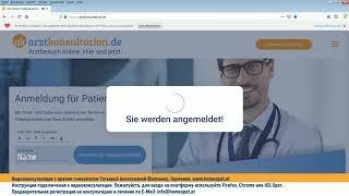 Інструкція входу на платформу відеоконсультації з лікарем-гомеопатом Т. А. Фолльнер, Німеччина