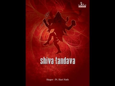 Dwadasha Jyotirlinga Stotram (with lyrics)