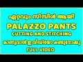 Palazzo Pant Cutting And Stitching Very Simple Method Full Video