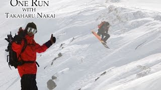 ONE RUN WITH TAKAHARU NAKAI 中井孝治 検索動画 9
