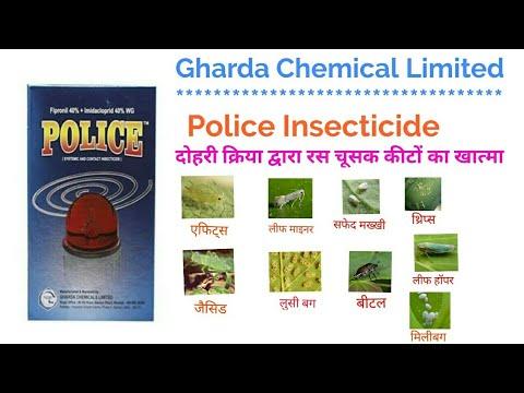 Gharda Police Insecticide || fipronil 40% + Imidacloorid 40% wg