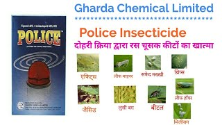 Ethiprole 40%, Imidacloprid 40%, Bayer Glamour Insecticide