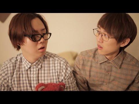GOT7 - Stop Stop It (하지하지마) Cover [Daeho, Hoony] [Korean]