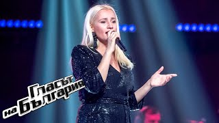 Hristina Hristova - Nevinost | Blind Auditions | The Voice of Bulgaria 2020
