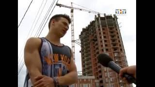 Саратовский человек паук - Александр Русинов, вновь взорвал интернет
