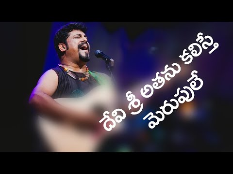 Devi Sri Prasad And Raghu Dixit on Tollywood Movies