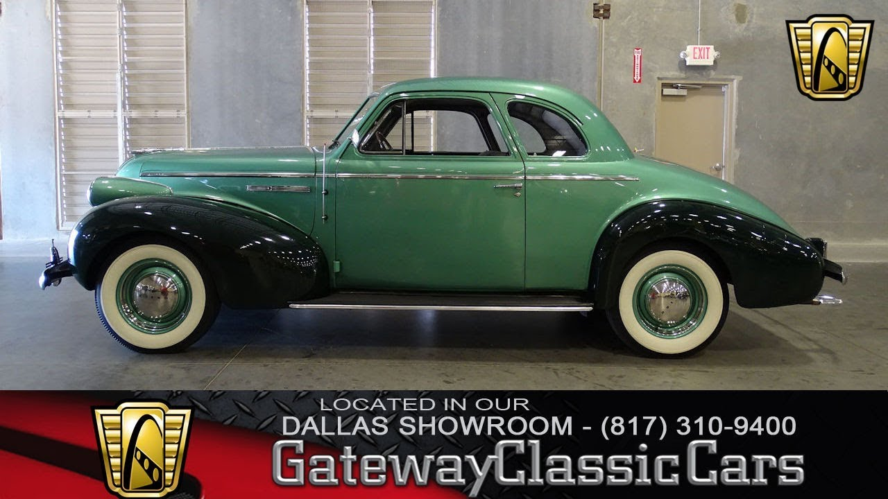 1939 Buick 46S Coupe #493-DFW Gateway Classic Cars of Dallas - YouTube