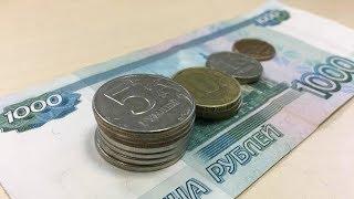 Досрочная выплата надбавок к пенсии в мае