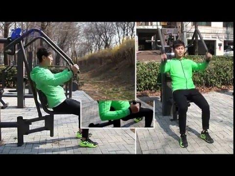 양재천 공원 운동기구 사용법 - 체스트프레스