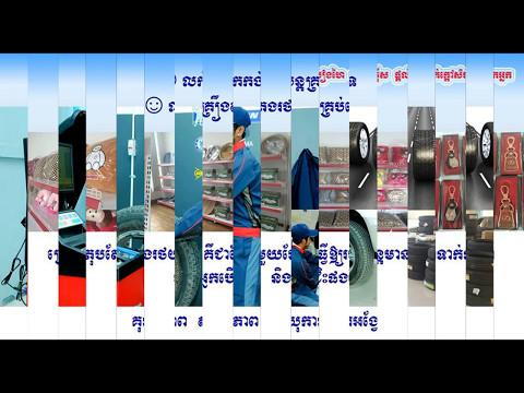 SHANGHAI AUTO SERVICE CO., LTD