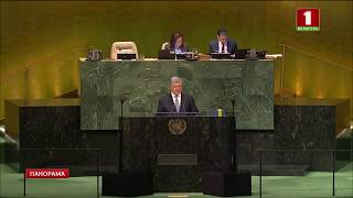 Президент Украины призвал выполнять обязательства по Минским соглашениям. Панорама