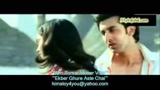 Ami Tomar Moner Vitor~by Habib & Nancy.wmv