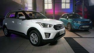 Hyundai Creta против Suzuki Vitara // анонс // шоу HOLYCAR