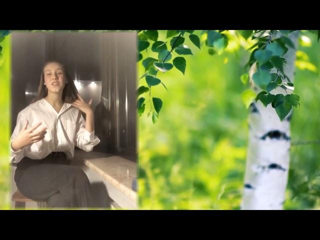 Изображение предпросмотра прочтения – ЕкатеринаСпиридонова читает произведение «Не жалею, не зову, не плачу…» С.А.Есенина