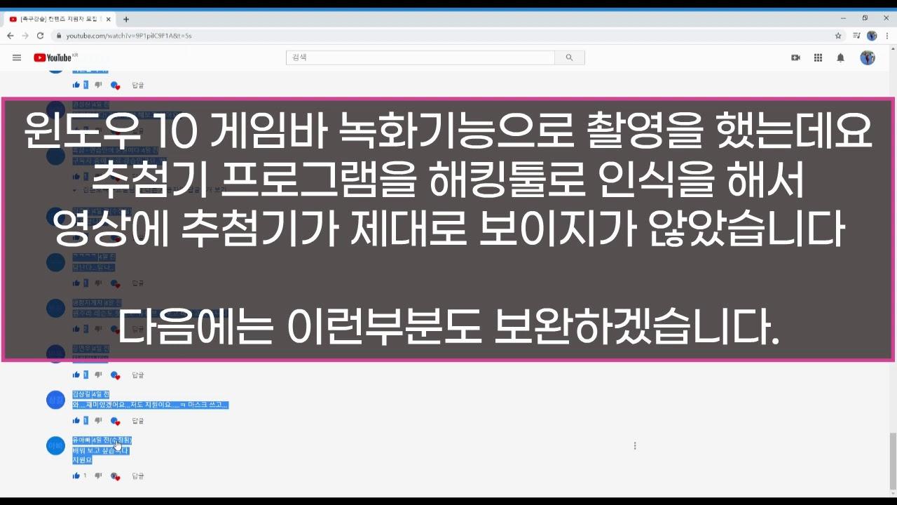 유투브 컨텐츠 지원자 추첨 [ 당첨자 : ??????? ]