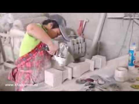 видео: Объёмные фигуры из гранита