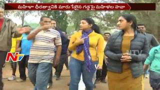 Special Report on Women IAS Officers in Warangal District || Telangana || NTV