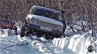 Мы в весеннем лесу... Нивы УАЗы Great Wall Safe Jeep Cherokee по снегу.