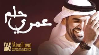 حسين الجسمي حلم عمري النسخة الأصلية 2010
