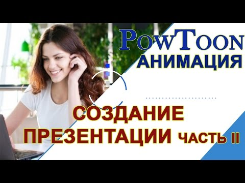 Видео Шаблоны презентаций по бългорски