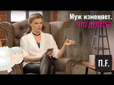 ВОЛШЕБНЫЕ ПИ... Если изменил муж   Ника Набокова
