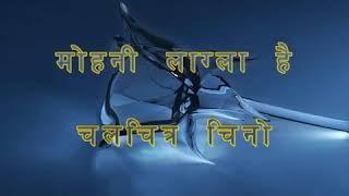 Nepali track music