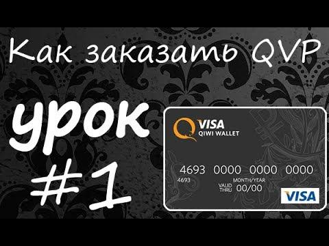 Бесконтактная банковская карта: принцип работы и