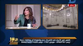 العاشرة مساء  تصريحات خادم ضريح الإمام  يحيى: أنا مثل نبى الله الخضر