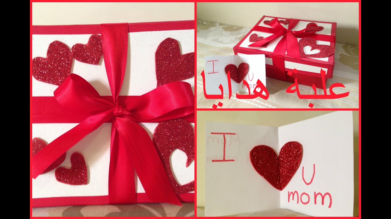 1a2bb9b99 كيفية صنع علبة هدايا لعيد الام \ how to make a gift box for mothers day