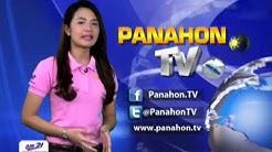 Panahon.TV | July 14, 2014, 5:00AM (Part 1)
