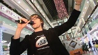 «Радио ОНТ» организовало прямую трансляцию из торгового центра
