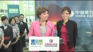 0725 中國東方航空公司增加温哥華和上海的航班至每日兩班