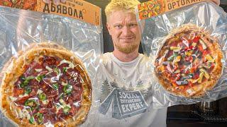 Замороженная пицца МОЖЕТ быть вкусной!? 22см. Славный Обзор.