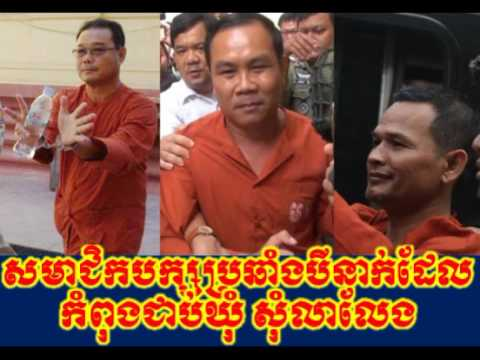 VOD Radio Cambodia Hot News Today , Khmer News Today , Afternoon 24 02 2017 , Neary Khmer