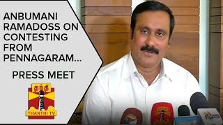 Anbumani Ramadoss on Contesting from Pennagaram & Liquor Prohibition | Press Meet – Thanthi Tv