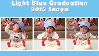娘が2歳になった頃から、本格的にライトブルーCAPの卒業を目指して オー...