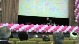 Лекция Шульги Ю И Часть1