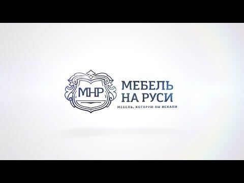 """""""Мебель на Руси"""" - изготовление мебели на заказ"""