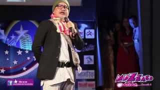 Takme Budo (Wilson Bikram Rai) - Nepali Comedy