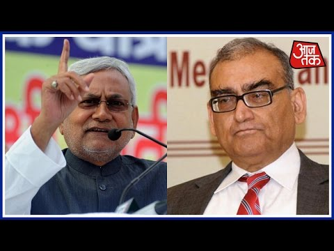 Bihar CM Nitish Kumar Hits Out At Justice Markandey Katju
