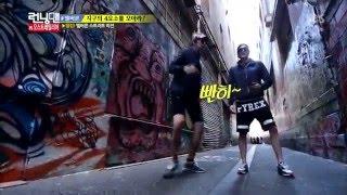 MV Ли Кван Су и Ким У Бин   The Giraffe  The Wall