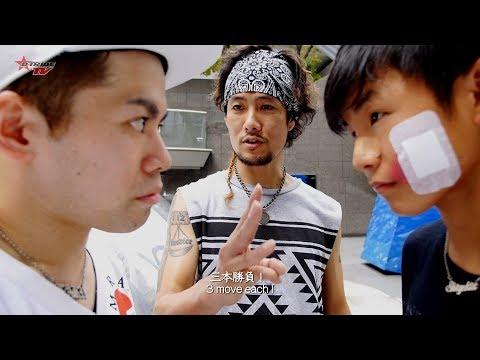 世界の KAKU vs Shigekix !!! ブレイクダンス 短編ドラマ !! BREAK DANCE STORY /  2016 Sep (B-TRIBE TV)