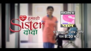 Hamari Sister Didi Serial Star Pariva Pranati (Amrita) On His Role in The Show
