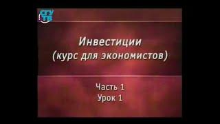 видео Особенности инвестирования в облигации