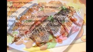 Горячие закуски рыбные:Рыба жаренная