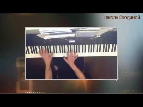 Мурка - 2 Советы для тех кто учится подбирать на пианино